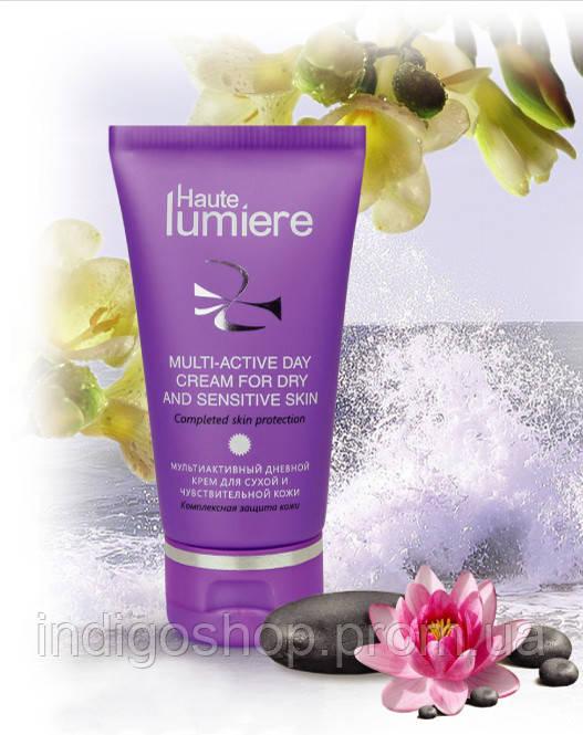 Мультиактивный дневной крем для сухой и чувствительной кожи. (50 мл)