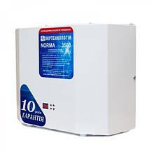 Стабилизатор напряжения NORMA 3500 , однофазный 3,5 кВт
