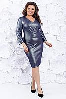 Нарядное коктейльное платье 52-54 р ( разные цвета )