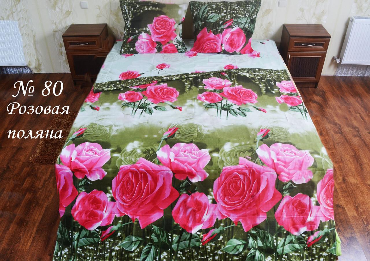 Комплект двуспального постельного белья Розовая поляна