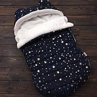 """Зимний Конверт-кокон для выписки из роддома """"Winter Star"""" тёмно-синий"""