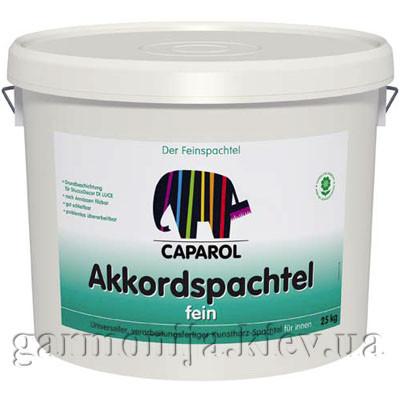Шпаклевка CAPAROL AKKORDSPACHTEL FEIN акриловая, 25кг