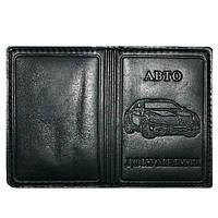 Обложка на автомобильные документы (натур. кожа, цвет: черный)