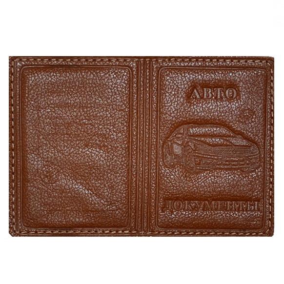 Обложка на автомобильные документы (натур. кожа, цвет: коричневый)