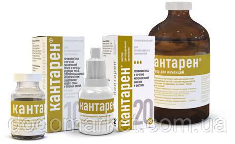 Кантарен 10 мл препарат для лечения почек и мочевыводящих путей у животных