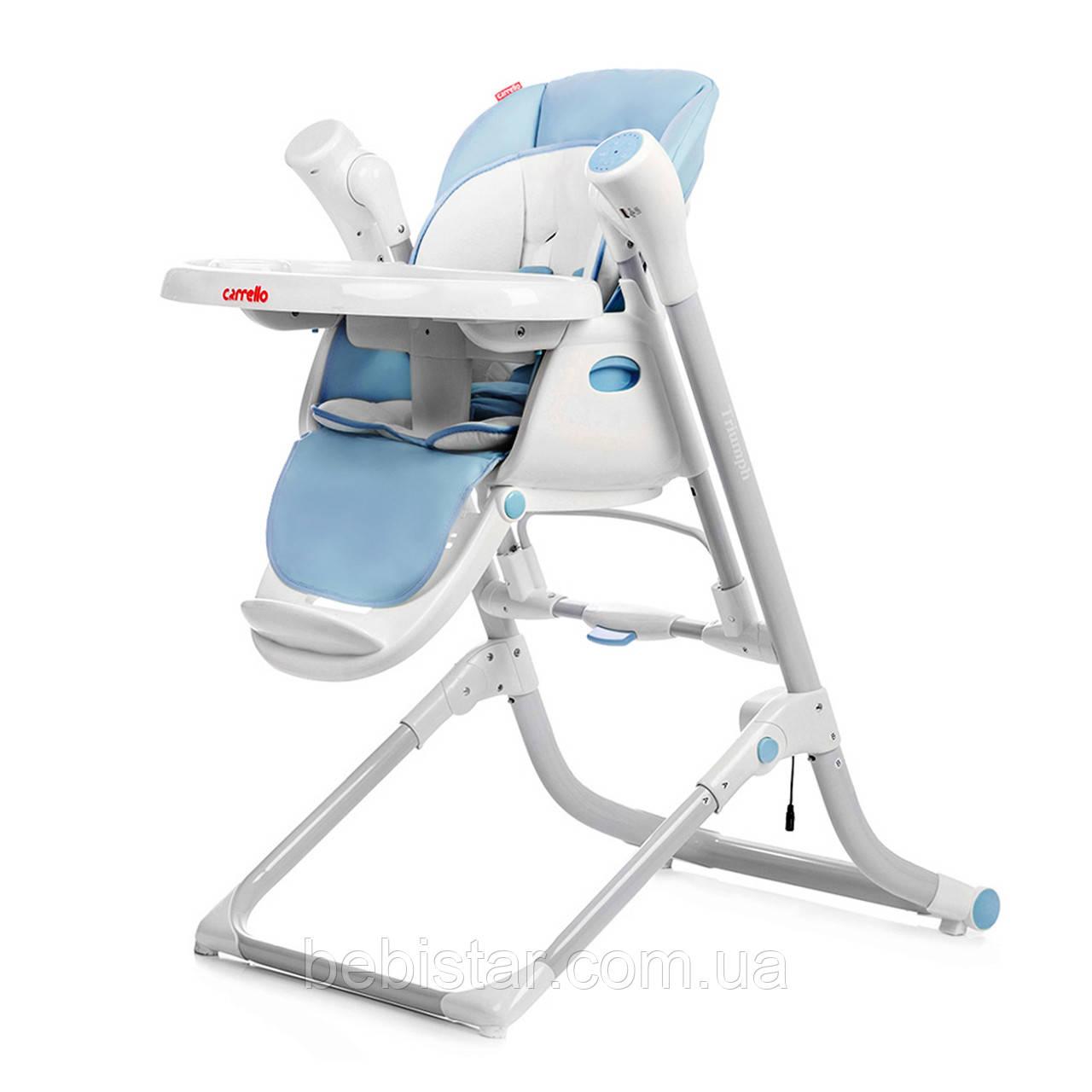 Стільчик для годування синій живлення від мережі і батарейок CARRELLO Triumph 10302/1 діткам від народження до 3 років