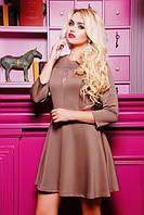 Платье молодежное женское СУРИ БЕЖ 42, 44, 46, 48, 50р юбка полусолнце, вставка на лифе из гипюра