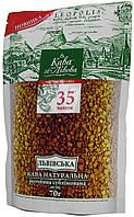 """Кофе сублимированный """"Кава зі Львова"""" Львівська 70г."""