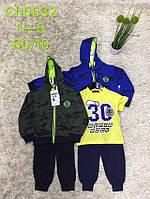 Трикотажный костюм 3 в 1 для мальчика оптом, S&D, 1-5 лет,  № CH-5532