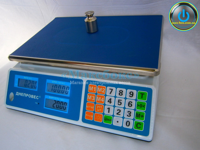 Весы торговые электронные 30 кг (ВТД 30-Л1 Днепровес)