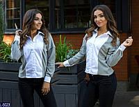 Рубашка женская с длинным рукавом, ткань хб, комбинированная с ангорой