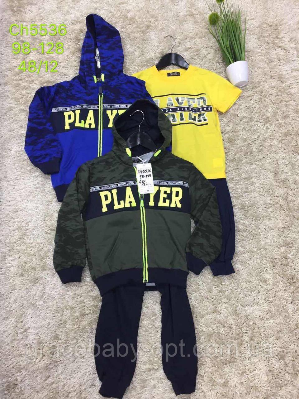 Трикотажный костюм 3 в 1 для мальчика оптом, S&D, 98-128 см,  № CH-5536, фото 1