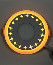 """LED світильник 6+3w """"Зірки"""" з жовтим підсвічуванням / LM540 LED панель Lemanso"""