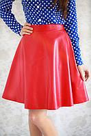 Модная женская юбка из екокожи