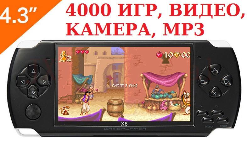"""Портативная PSP  8 гб 8-32 бит игровая консоль JXD Х6 - приставка с ЖК экраном 4,3"""" и подключение к ТВ"""