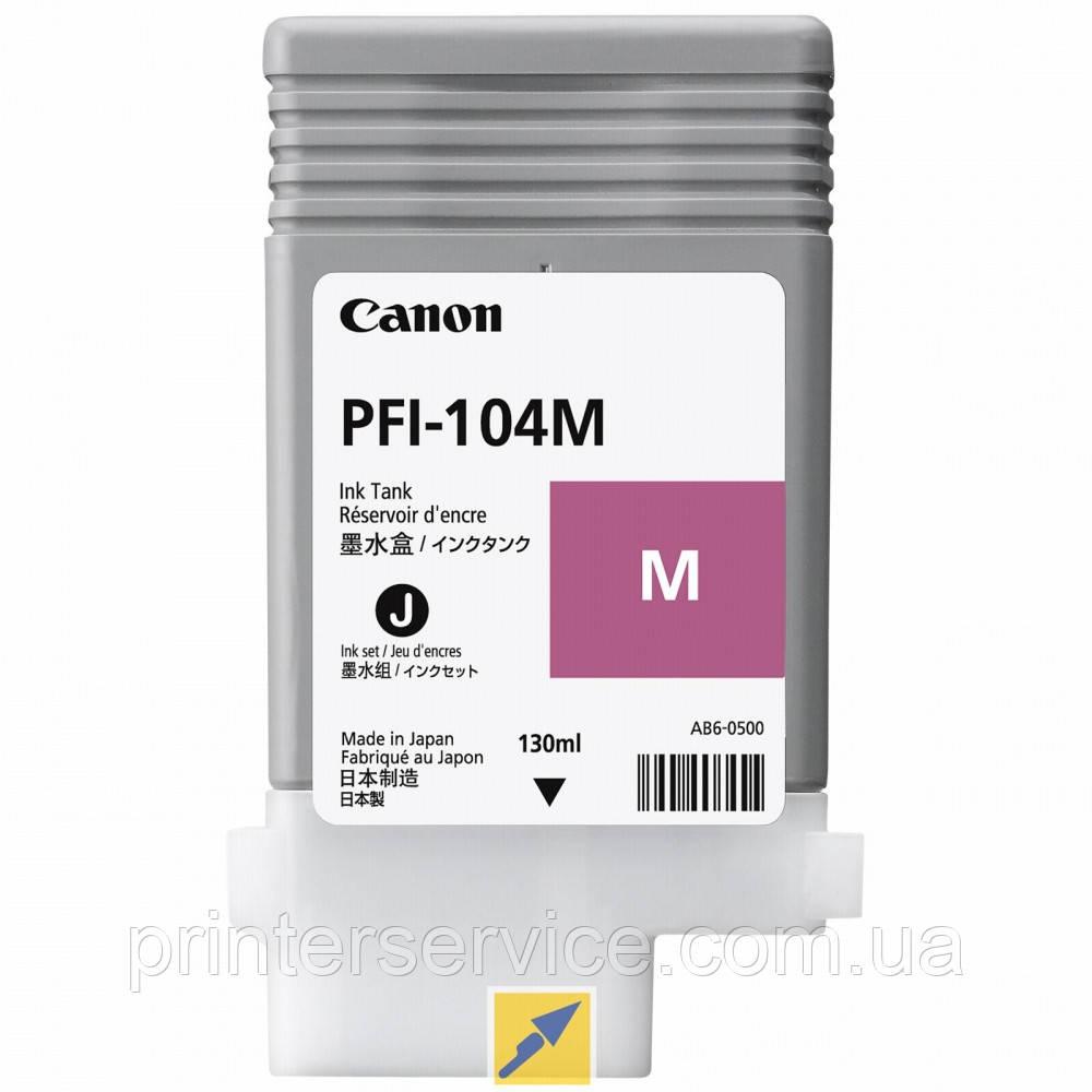Картридж Canon PFI-104M Magenta для iPF 650/ 655 /750/ 755, пурпурный, 130мл (3631B001)