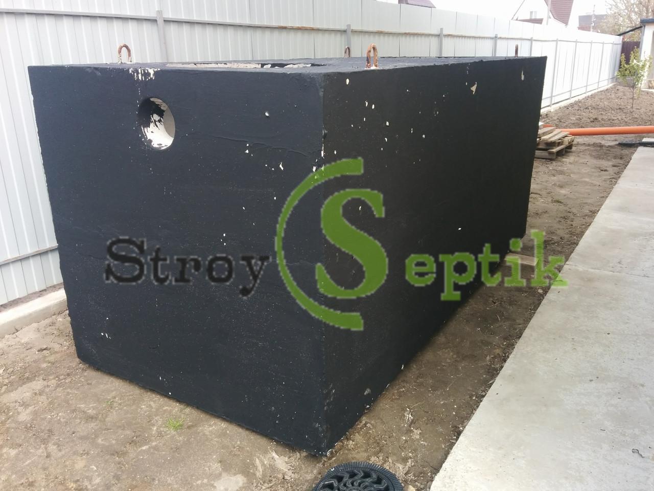 Бетон для септика купить отбор пробы бетона