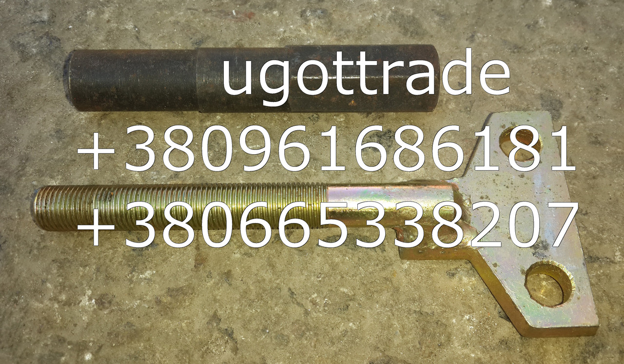 Винт регулировочный ДТ-75  77.38.164