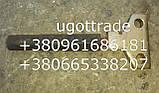 Винт регулировочный ДТ-75  77.38.164, фото 3