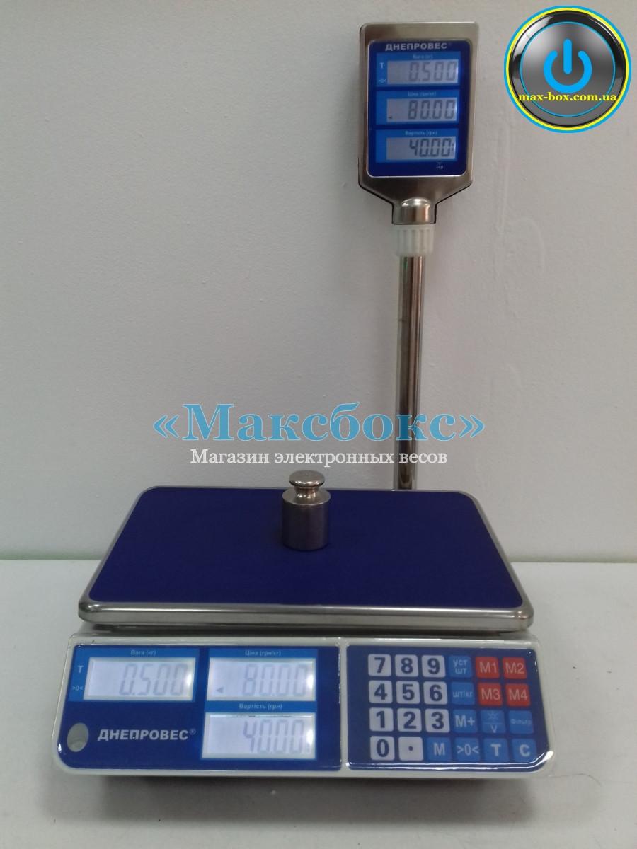Весы торговые 15 кг  ВТД-15СЛ (Днепровес)