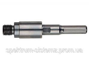 Адаптер SW 11 Metabo для коронок Pionier, 118 мм