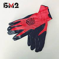 Перчатки  синтетические с нитриловым покрытием