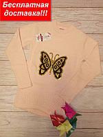 Свитер детский теплый на девочку кофта вязаная теплая с пайетками Бабочка 152-158см