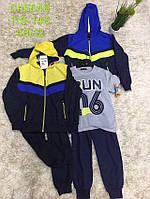 Спортивный костюм-тройка для мальчиков S&D 116-146 р.р.