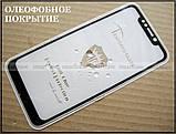 5d full glue загартоване скло на весь екран Xiaomi pocophone F1 чорне 0,26 мм водостійке, фото 5