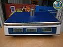 Весы торговые электронные на 35 кг ACS 961 OXI, фото 3