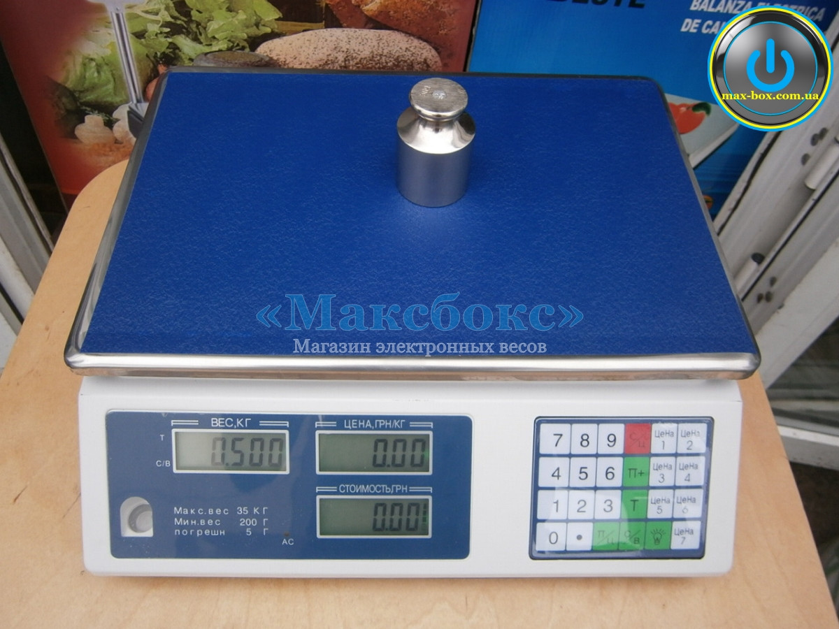 Весы торговые электронные на 35 кг ACS 961 OXI