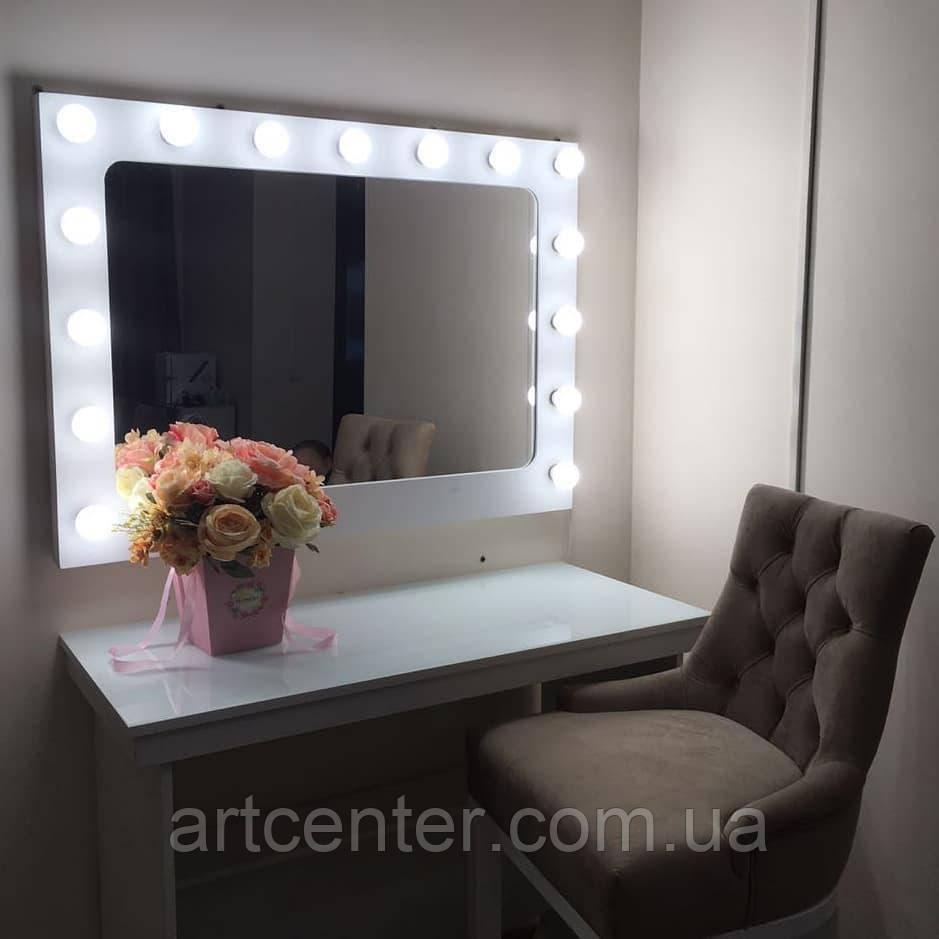Туалетний стіл з навісною гримувальних дзеркалом, стіл візажиста