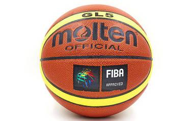 Мяч баскетбольный PU №5 Molten RT-BA-4253