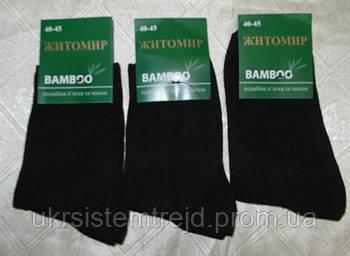Носки мужские ЖИТОМИР BAMBOO черные