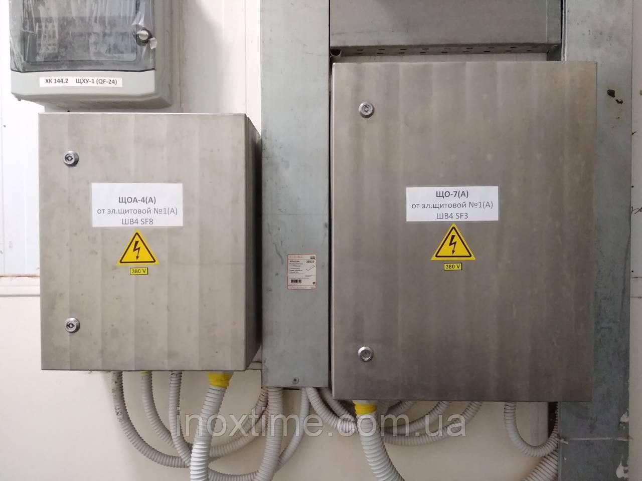 Электрораспределительный шкаф из нержавеющей стали