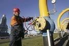 Природный газ ГОСТ 5542-87