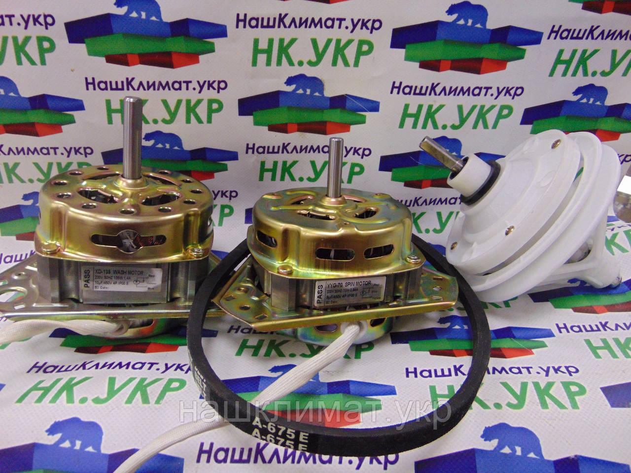 Ремкомплект для стиральной машины полуавтомат (двигатель отжима, стирки, редуктор, ремень A 675 E), фото 1