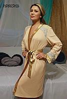 Трикотажный женский халат НИКОЛЬ FLEUR Lingerie