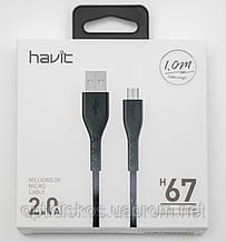 Кабель USB-micro USB, Havit, HV-H67, черный, 1м