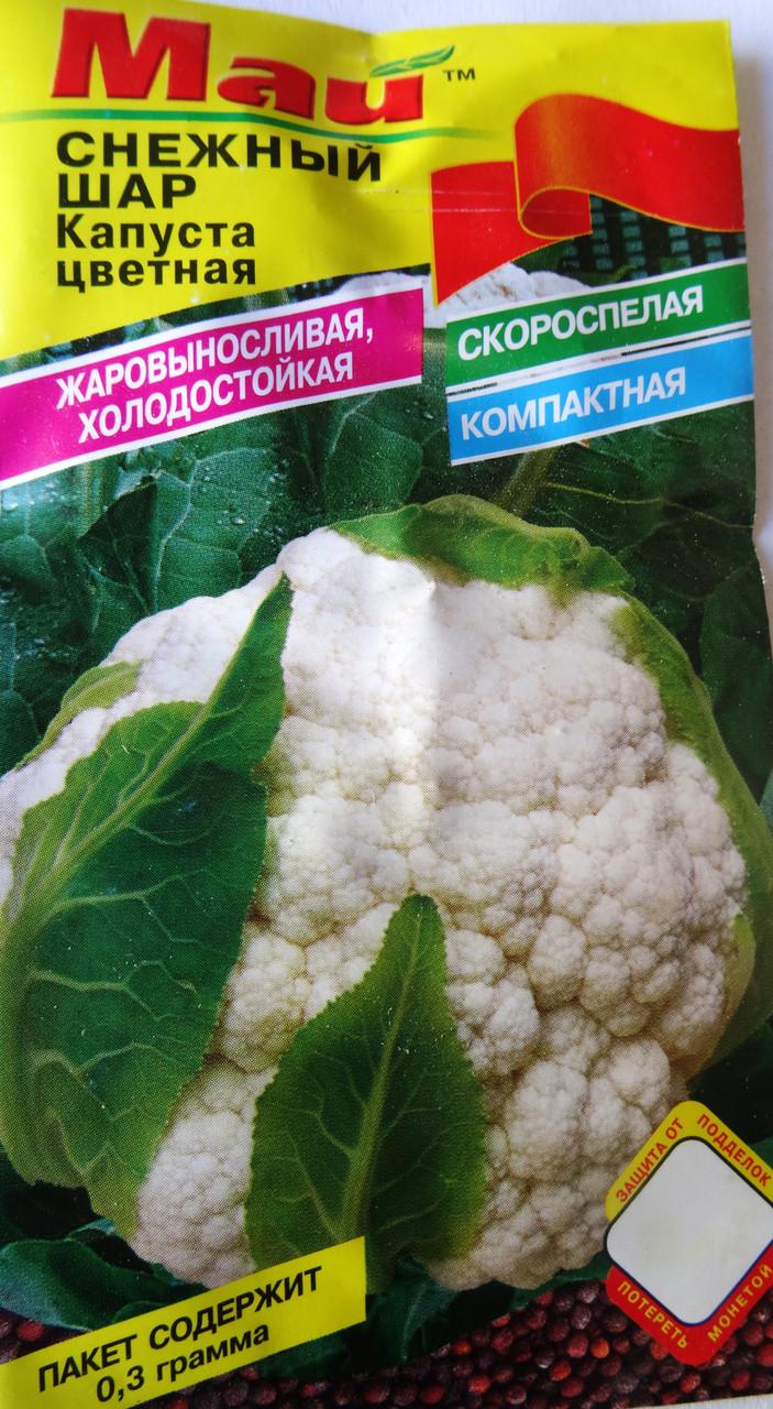 Семена цветной капусты 0.3 гр сорт Снежный шар