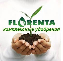 Комплексные удобрения, минеральные удобрения, азотные, хелатные, био-препараты