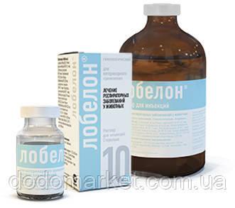 Лобелон 10 мл препарат от кашля для животных