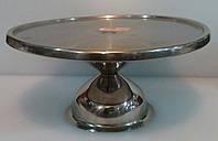 Подставка нержавеющая для торта Ø 300 мм (шт)