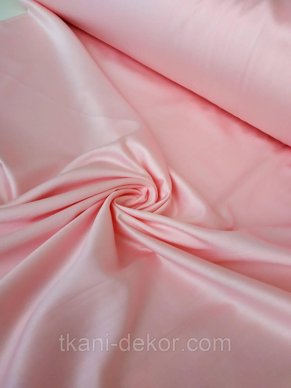 Сатин (хлопковая ткань) светло-розовый однотонн (ширина 240см)