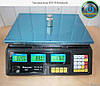Торговые весы до 40 кг – Nokasonic ACS 40, фото 2