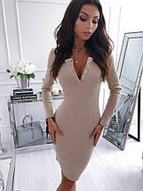 Романтическое платье в обтяжку с вырезом декольте /разные цвета, 42-50р, sh-014/, фото 3