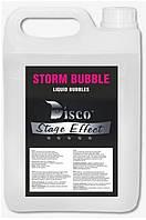 Жидкость для пузырей Disco Effect D-StB Storm Bubble, 5 литров