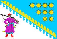 Флаг Днепропетровской области 0,9х1,35 м. для улицы флажная сетка