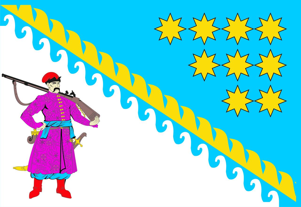 Флаг Днепропетровской области 0,9х1,35 м. шелк