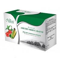 Аппетит минус-Натур – фиточай для снижения аппетита, похудения (Натуралис)